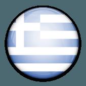 یونانی